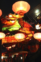 The Chinese Lantern at Tivoli