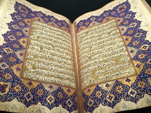 "Check out this intricately illuminated Quran. Geometric and floral embellishments like this are called Tezhip. The elaborate calligraphy is called Hat (pronounced ""hot."") The two types of artists work together to create illuminated manuscripts, scrolls, and books. The work was done by scholars in a madrassa (theological school), similarly to how Medieval Christian monks in monasteries created illuminated Bibles and other written texts."